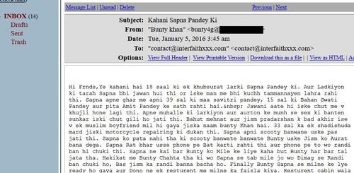 hindi chudai kahani