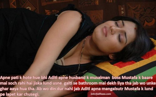 hindu wife muslim lund
