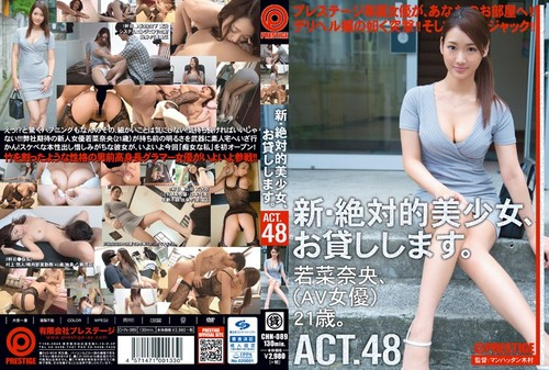CHN089 Nao Wakana – An Absolutely Beautiful Young Lady, She Will Be Offered – Act…