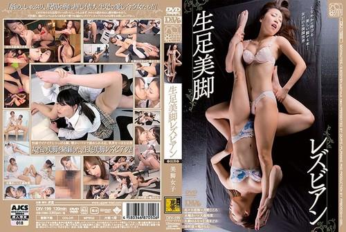 DIV199 Ai Mizushima, Madoka Hitomi, Haruna Ikoma, Remi Sasaki , Reina Omori, Nozo…