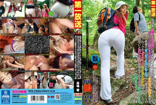 MOND063 Midori Takashima - I Joined My Neighbors Last Weekend Who Invited Me to Go Hiking and As We ...