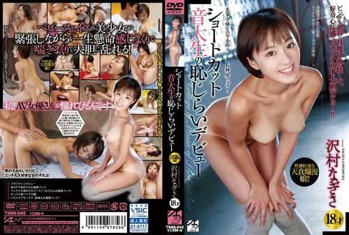 TSMS042 Nagisa Sawamura - Shameful Debut of An 18-Year-Old Music Student With a Short Haircut