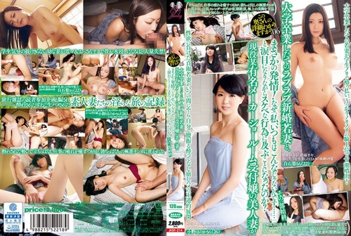 JKSR214 Yu Shiraishi & Honoka Ono - Do You Know What This Wife is Really Like? 06 - College-Educated...
