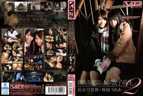 VRTM136 Natsuku Hasegawa, Urea Sakuraba - Hidden Secrets At Their Secret Hideout Where It's Just The...