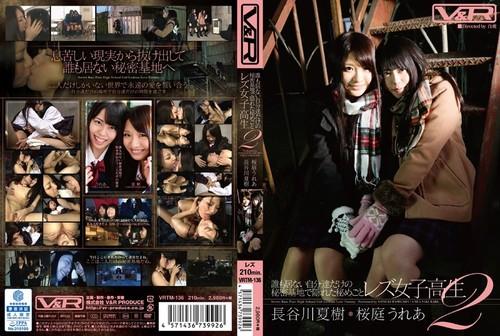 VRTM136 Natsuku Hasegawa, Urea Sakuraba – Hidden Secrets At Their Secret Hideout …
