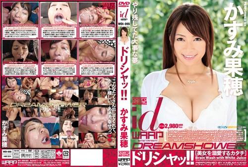 WDI055 Kaho Kasumi - Dreamshower!!