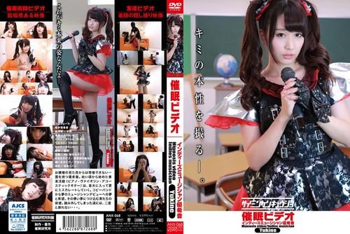 ANX068 Yukine Sakuragi - H***osis Video, Indies Musician Yukine