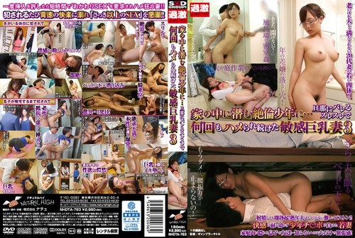 NHDTA763 Peerless Young Dude Who Lurks Within the House. Sexually Sensitive Big-Boobed Wife Who On M...