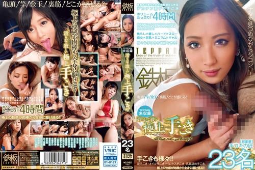 TPPN095 Aika, Miki Sunohara, Rei Aoki, Riho Mikami, Karen Haruki, Yui Nishikawa, Aoi Kashiwagi, Miho...
