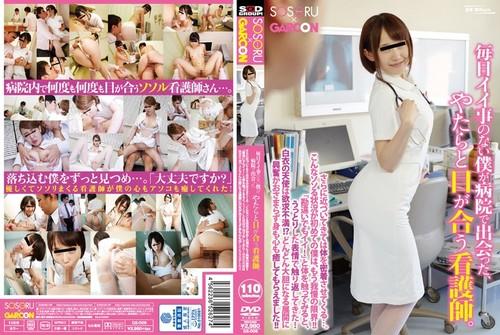 GS009 Akiho Yoshizawa - Colorful Acky!