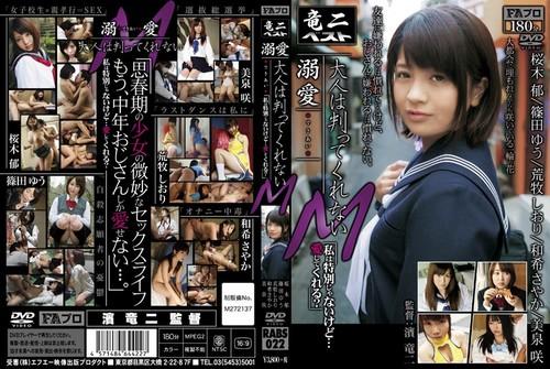 RABS022 Iku Sakuragi, Yu Shinoda, Sayaka Kazuki, Saki Izumi and Shiori Aramaki - Doting - Masochist ...