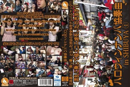 HWS001 Halloween Pickup Concerto in Shibuya 1
