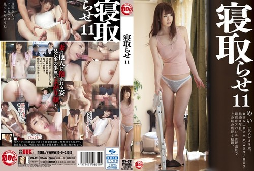 FTN031 Mei Natsuki - Sleeping With Another Man 11