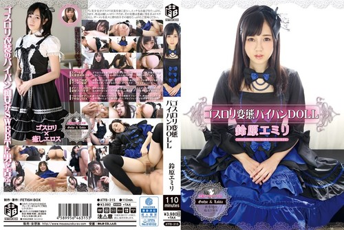 ATFB315 Emiri Suzuhara - GothLoli Perverted Smooth Pussy Doll