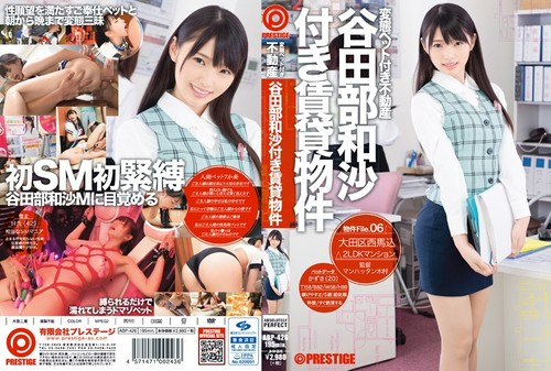 ABP426 Kazusa Yatabe - Property That Comes With a Perverted Pet, Rental Unit Furnished With Kazusa Y...