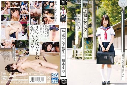 T28442 Mayu Yuuki - Student in My Hometown