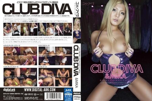 DAYA010 Mika Tachibana - Club Diva & Mika