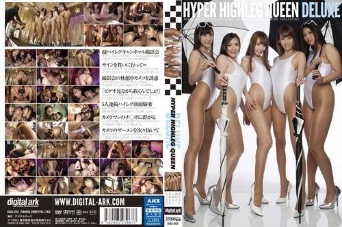 DIGI202 Aya Kisaki, Akari Asagiri, Miko Komine, Myu Watanabe and Mirei Goto - Hyper Highleg Queen De...