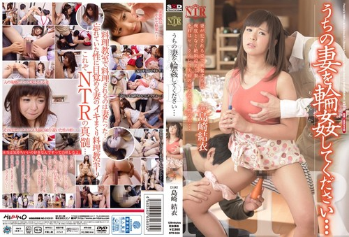 NTR030 Yui Shimazaki - Please Gang-Bang My Wife