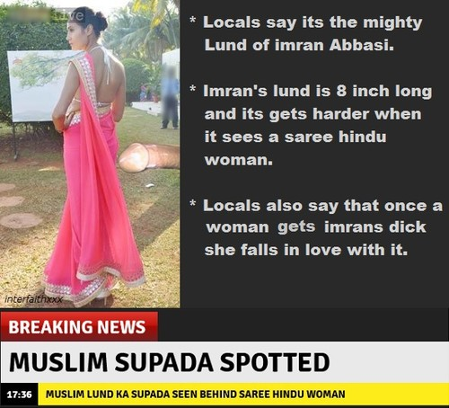 muslim lund hindu aurat