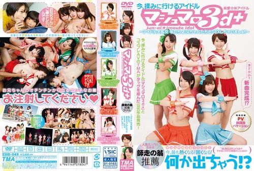 23ID049 Miku Abeno, Yurina Ayashiro, Yuri Shinomiya, Tsubasa Ayumi and Haruna Ayane - Pure Love, You...