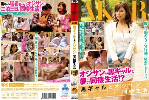 FSET603 Deeply Tan Trendy Gal and a Middle-Aged Guy Living Together