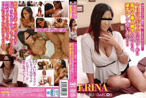 GS014 Erina - The Glamorous Hotel Shoot Takes A Sudden Turn! Now We're Shooting Inside A Car! This S...